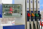 Бензину обещали стабильность