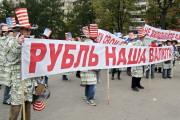 Рубль ждет опасное укрепление