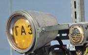 Газовый экспромт RUE