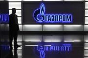 Газпром повышает зарплаты