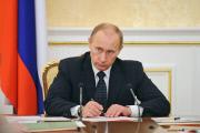 Путин: пирамида должна была рухнуть