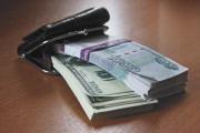 Налоги: дали, отняли, предупредили