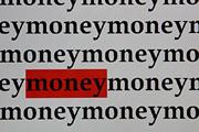Финансовый налог на всё