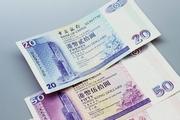 Не дождетесь дорогого юаня