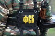 """ФСБ спасет """"план спасения"""""""