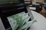 Газпромбанк заигрался с валютами