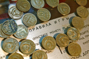 """Жертвы """"народного IPO"""": всем или никому"""