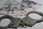 Банки припугнули Уголовным кодексом