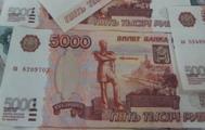Рубль окреп, доллар обвалился