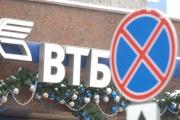 Год без прибыли для ВТБ
