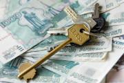 Ключи к бюджету
