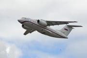 Авиация не досчиталась пассажиров