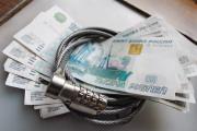 От чего защищают рубль?