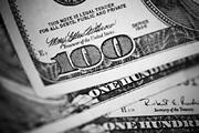 US Treasuries больше не предлагать