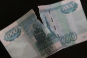 "Банки нарастили капитал и ""зажали"" кредиты"