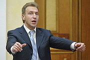 Шувалов приказал доллару остановиться у 36 рублей