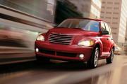 Chrysler - банкрот!