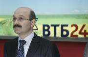 Главе ВТБ 24 - штраф за ипотеку