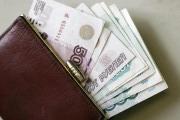Кудрин: рост зарплат отменяется