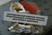 Табачники просят сдержать акцизы