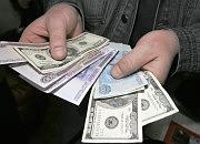 Доллар: неудачная атака на 32 рубля