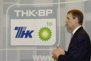 ТНК-BP: конфликт года-2008