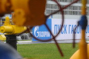 Газ: счет 11% и 47% в пользу России