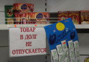 Инфляция: максимум за 6 лет