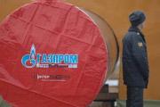 Шансы на отключение Украины от газа растут