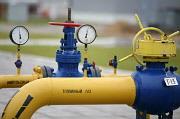 Газпром перекрывает вентиль
