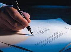 Договор пожизненной ренты - Википедия.