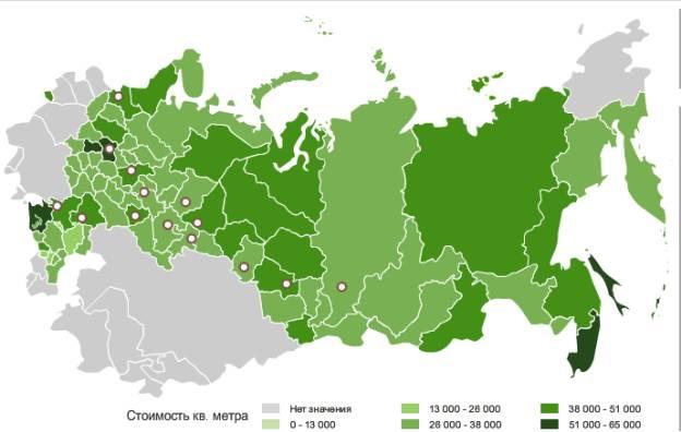 Самое Дешевое В России