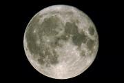 Обама сэкономит на Луне