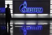 Энергоарифметика Газпрома: 2+6=1