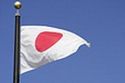 Emerging markets взбодрили Японию