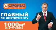 """Президента записали в """"Стройбат"""""""