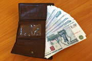 Рубль крепнет