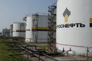 """Yukos требует проценты с """"Роснефти"""""""