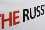 Россия будет в приоритете