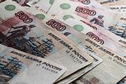 Рубль держится на минимуме