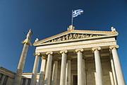 Греция получила помощь, Евросоюз – новые проблемы