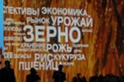Россия запрещает экспорт зерна