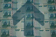 Рубль на взлете, евро в откате