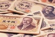 Япония давит кризис миллиардами