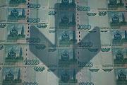 Рубль чуть ослаб