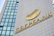 Сбербанк клонируется на Украине?