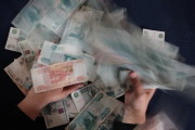 Рубль сдулся