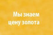 """""""Полюс"""" примирения и намерений"""