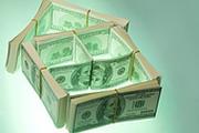 Недвижимость: ценники и прогнозы