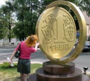 Рубль - резервная валюта? Возможно в Украине